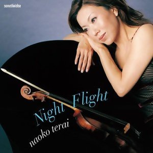 夜間飛行 (Night Flight)