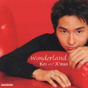 冬日樂園(Wonderland - Kei Sings X'mas)