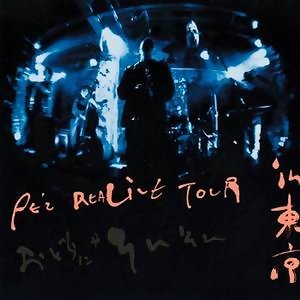 Realive Tour 2002 -Odoranya Son Son- in Tokyo