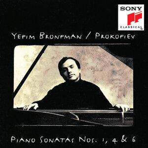 Prokofiev: Piano Sonatas Nos. 1, 4, 6