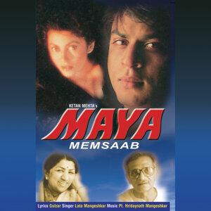 Maya Memsaab (Original Motion Picture Soundtrack)