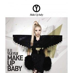 Make Up Baby