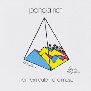 Northern Automatic Music (北方自動音樂)