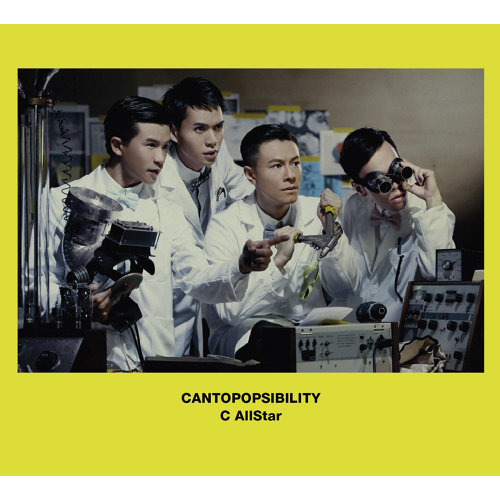 CANTOPOPSIBILITY (CANTOPOPSIBILITY)