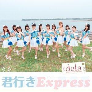 君行きExpress (Kimiiki Express)