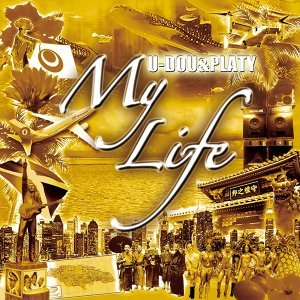 MY LIFE -Single
