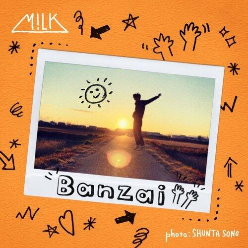Banzai (Banzai)