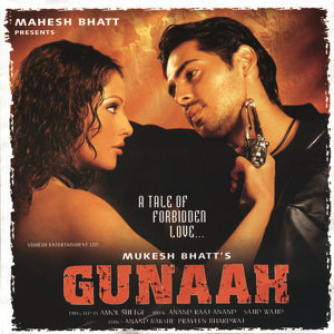 Gunaah (Original Motion Picture Soundtrack)