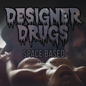 Space Based