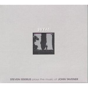 Eternal Memory (Cello Music Of John Tavener)