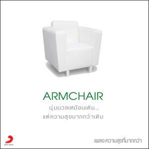 Khwam Suk Thi Mak Kwa - TV Edit