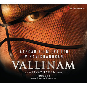 Vallinam (Original Motion Picture Soundtrack)