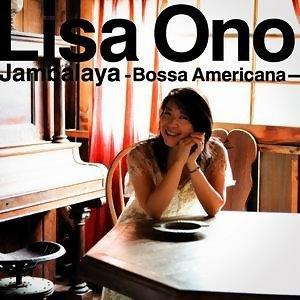 Jambalaya -Bossa Americana(美麗時光)