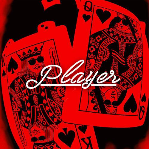 玩家 (TVBS《食尚玩家熱血48小時》片尾曲) (Player)