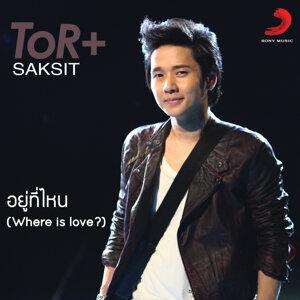 Yu Thinai (Where is love?)