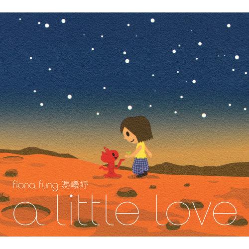 A Little Love (A Little Love)