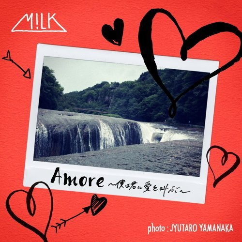 Amore~僕は君に愛を叫ぶ~ (Amore I'll Scream My Love to You)