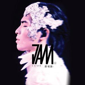蕭敬騰同名世界巡迴演唱會 - 2012台北站 LIVE重現版