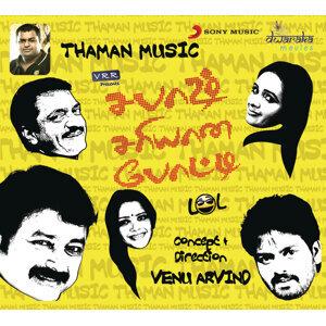 Sabaash Sariyana Potti (Original Motion Picture Soundtrack)