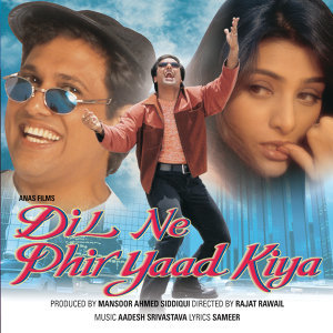 Dil Ne Phir Yaad Kiya (Original Motion Picture Soundtrack)