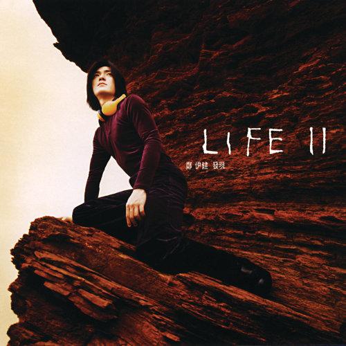 Life II 發現 (Life II Discovery)