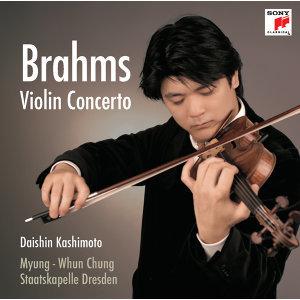 Brahms: Violin Concerto in D, Op. 77