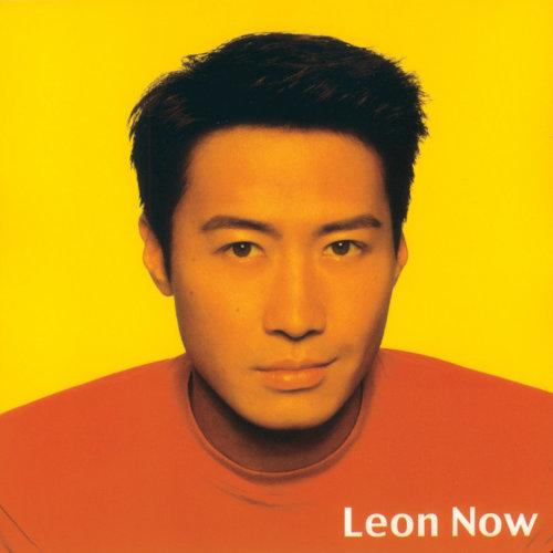 Leon Now (Leon Now)