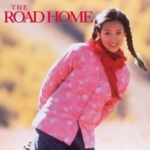我的父親母親電影原聲帶(The Road Home)