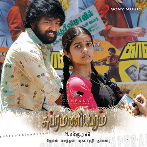 Subramaniapuram (Original Motion Picture Soundtrack)