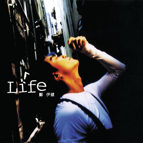 Life EP (Life EP)