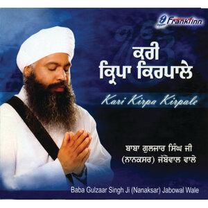 Kari Kirpa Kirpale