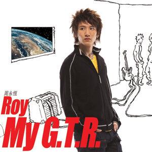 My G.T.R. (My G.T.R.)