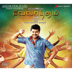 Velayudham (Original Motion Picture Soundtrack)
