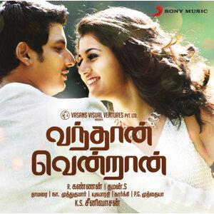 Vandhaan Vendraan (Original Motion Picture Soundtrack)