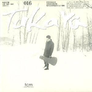 Takaya同名專輯