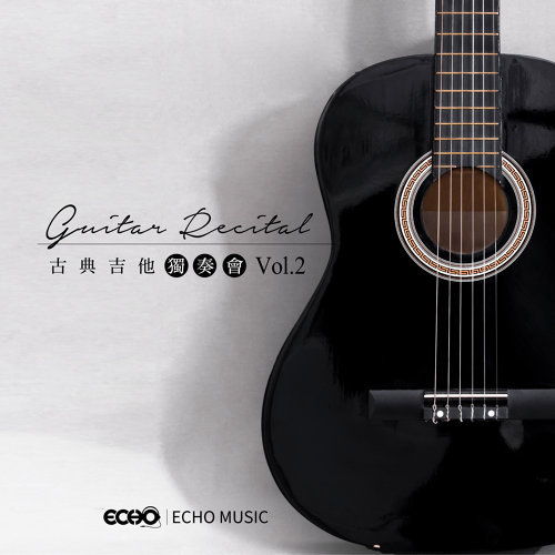 古典吉他獨奏會 Vol.2
