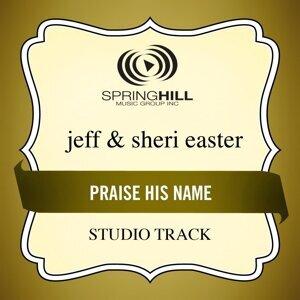 Praise His Name - Studio Track