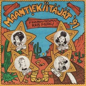 Finnish-Texan R&B Music!