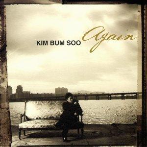 Kim Bum-Soo Again