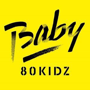 Baby EP [Digital] (Baby EP [Digital])