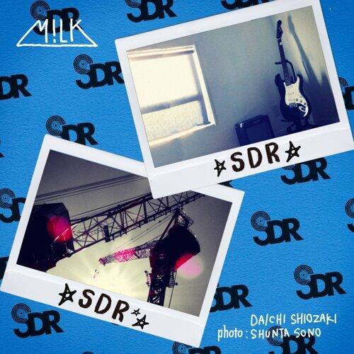 SDR (SDR)