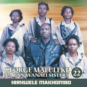 Hirhwele Makhombo