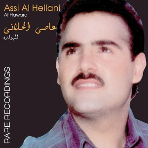 Al Hawara