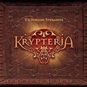 Victoriam Speramus