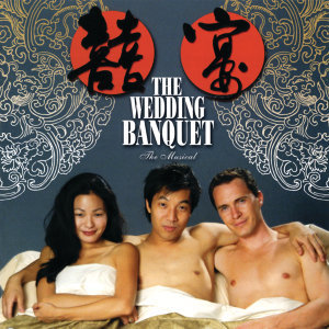 The Wedding Banquet/Songs From The Musical (囍宴 / 音樂劇原聲帶)
