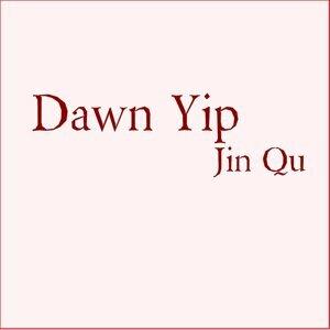 Jin Qu