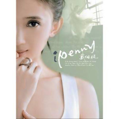 iPenny