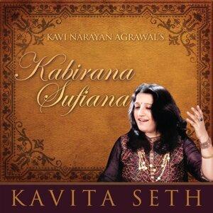 Kabirana Sufiana