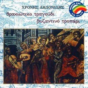 Thrakiotiko Tragoudi - Vizadino Tropari
