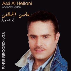 Ahebak Gedan-Rare Recordings